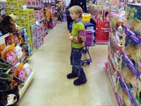 Юных жителей Южного Урала избавили от ядовитых игрушек. 250632.jpeg