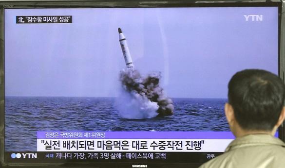 Испытательный пуск баллистической ракеты