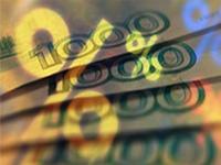 Резервный фонд РФ сдает позиции