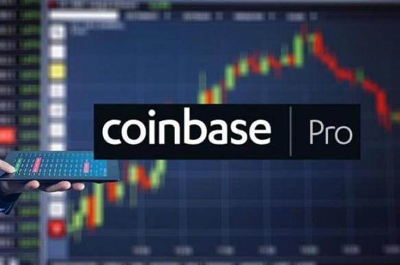 Coinbase Pro добавила поддержку торговых пар к фунту. 391633.jpeg
