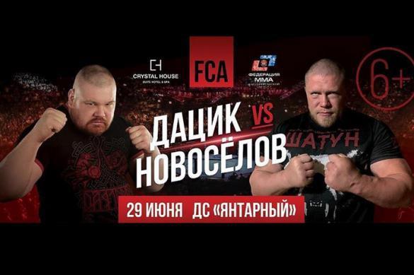 Дацик проведет бой с отсидевшим за убийство Новоселовым. 403633.jpeg