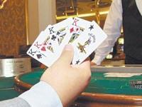 В Москве к 1 июля закроют все казино