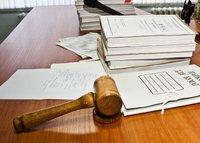 Власти РФ утвердили правила программы защиты свидетелей. 270635.jpeg