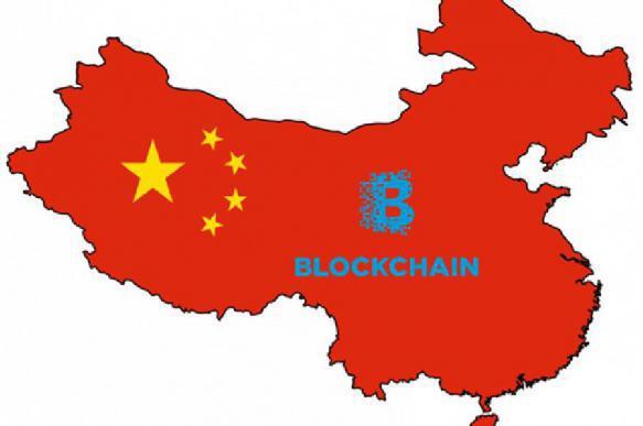 В Китае одно из крупнейших изданий теперь принимает биткоины. 392635.jpeg