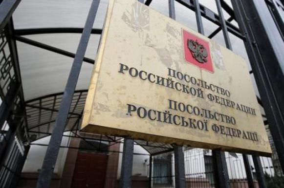 На Украине россиянам не дают проголосовать на выборах. На Украине россиянам не дают проголосовать на выборах