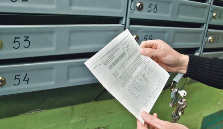 Печатать рекламу запретили на квитанциях ЖКЖ. Печатать рекламу запретили на квитанциях ЖКЖ