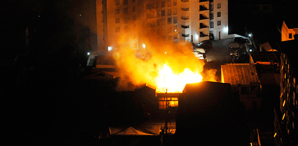 Десятки домов разрушило мощное землетрясение в Китае. Десятки домов разрушило мощное землетрясение в Китае