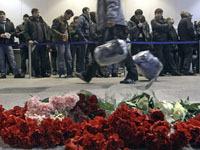 Суд арестовал фигуранта дела о теракте в Домодедове. domodedovo