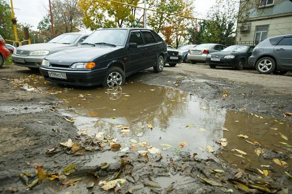 Безопасно ли парковать машину в луже. 402640.jpeg