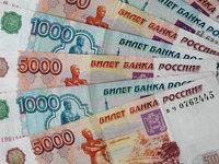 Минфин заплатит Владимиру Квачкову 450 тыс. рублей. 268641.jpeg