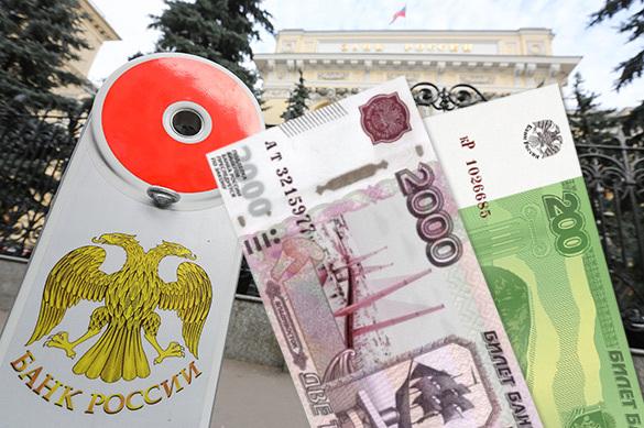 Купюры в 200 и 2000 рублей войдут в обращение в октябре