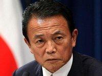 Японский премьер назвал дату запуска северокорейской ракеты