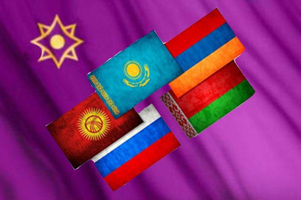 Путину передано решение присоединить Киргизию к ЕАЭС. ЕАЭС
