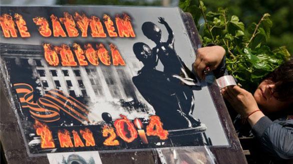 Одесская хатынь не должна повториться