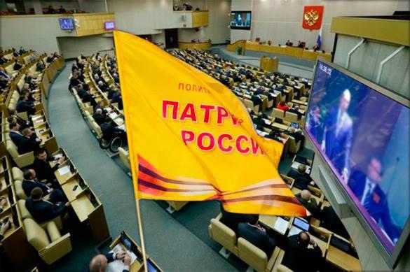 Патриоты России обещают сделать следующую Госдуму лучшей