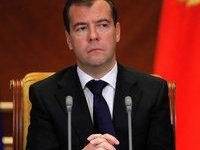 Медведев требует наказать виновных в обрушении трассы в Приморье . 261644.jpeg