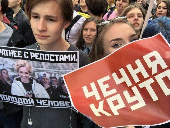 Соратники Навального провалили очередной митинг в Москве. Соратники Навального провалили очередной митинг в Москве
