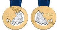 В Сочи разыграют пять комплектов олимпийских медалей. 288645.jpeg