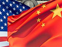 Пекин предъявил Вашингтону семь претензий
