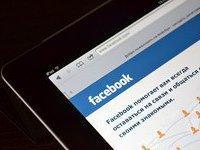 Американец заплатит дочери за отказ от Facebook. 280646.jpeg
