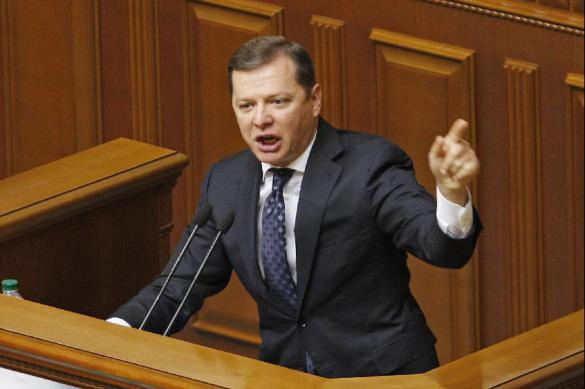 Радикал Ляшко назвал Зеленского и Порошенко