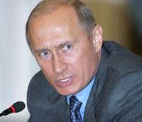 Путин: Россия обеспокоена ситуацией вокруг