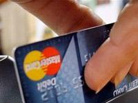 WikiLeaks жалуется в Еврокомиссию на платежных гигантов. card