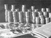«Спрятанные деньги»