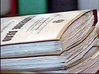 СКП возбудил дело по факту убийства милиционеров в Ингушетии