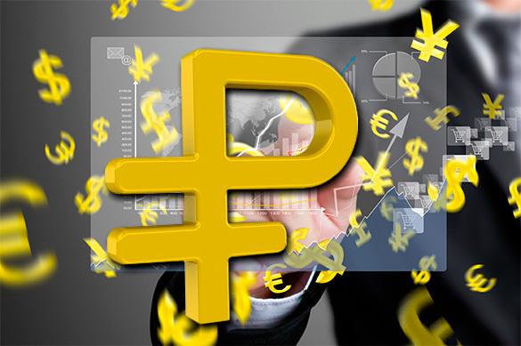 Forbes объявил Россию магнитом для инвесторов