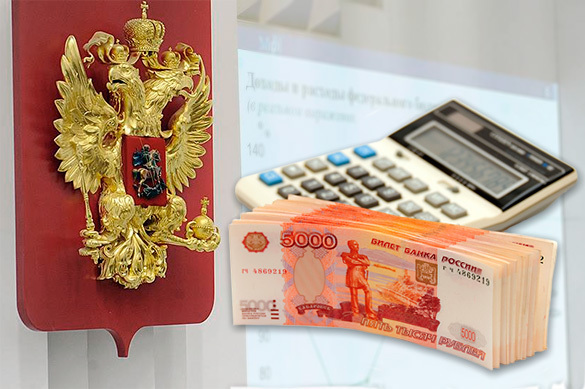 Счетная палата выявила в Минспорте нарушения на 36 млн рублей