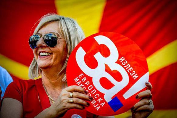 Наивные македонцы, зачем вы бойкотировали референдум?. 392651.jpeg