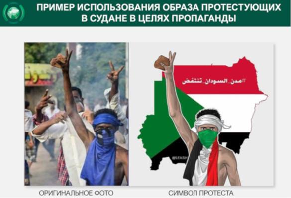 Как Запад помогал свергать президента Судана Омара аль-Башира. 403651.jpeg