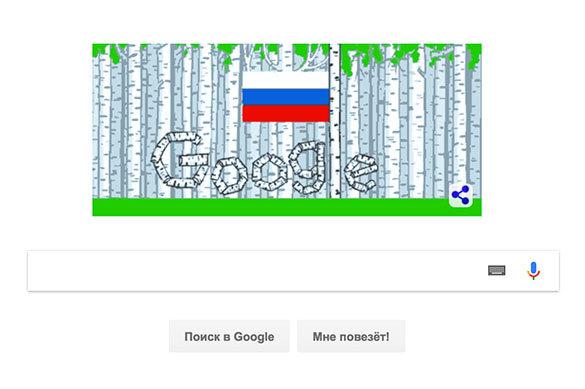 Российский дизайнер впервые раскрасил Google в День России