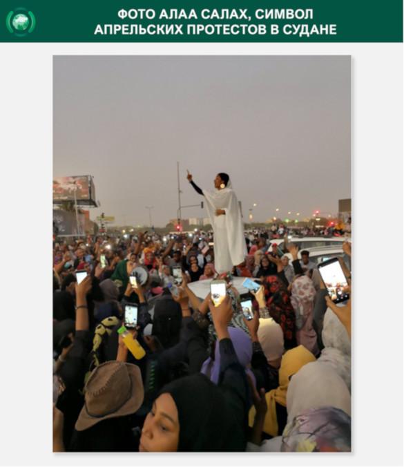 Как Запад помогал свергать президента Судана Омара аль-Башира. 403652.jpeg