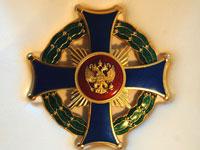 Дмитрий Медведев вручит ордена многодетным семьям