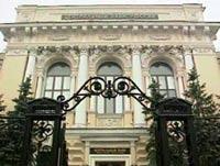 ЦБ РФ отобрал лицензии у двух московских банков