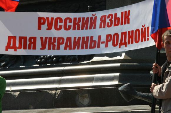 Украина признает русский язык своей собственностью, чтобы насолить России. Украина признает русский язык своей собственностью, чтобы насоли