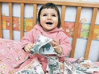 РПЦ предлагает выдавать маткапитал по факту беременности. 235655.jpeg