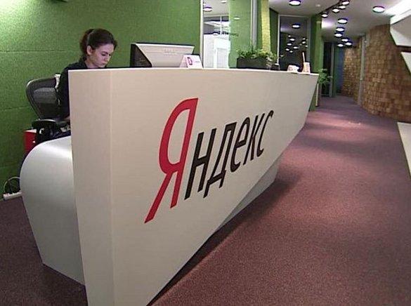 СБУ: в офисах Яндекса на Украине нашли много интересного
