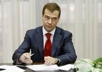 В Лондоне Медведев рассказал о Грузии, отношениях с Путиным и