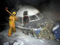 Боязнь самолётов спасла отца и дочь...