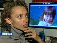 Ирину Беленькую после экстрадиции во Францию могут отпустить в