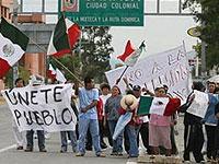 Тысячи энергетиков парализовали центр Мехико