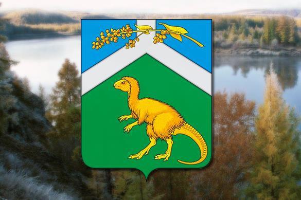 флаг Чернышевского района Забайкальского края