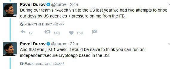 Дуров заявил о попытке вербовки и тотальной слежке в США