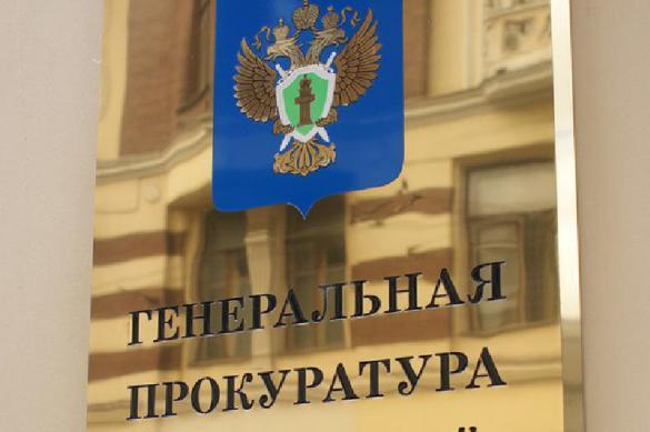 В генпрокуратуре рассказали чего Россия хочет от США в деле Браудера