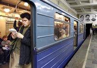 Столичное метро на месяц останется без рекламы. metro