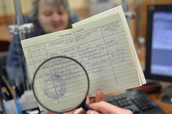 Валерий РЯЗАНСКИЙ – о том, нужны ли россиянам электронные трудов