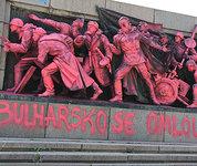 В Болгарии неизвестные замазали краской памятник Советской армии. 285666.jpeg